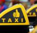 Таксисты на «Солнечном берегу» продают наркотики