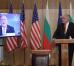 ТАСС: Болгария и США подписали соглашения по безопасности 5G и в сфере ядерной энергетики