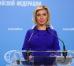 ТАСС: Болгария не просила Россию помочь в расследовании взрывов на оружейных заводах