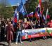 ТАСС: Сотни человек приняли участие в акции