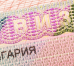 Турбизнес Болгарии требует от властей обеспечить выдачу туристических виз для россиян