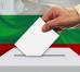 В Болгарии началась предвыборная кампания