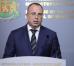 В Болгарии проверили использование средства ЕС на строительство гостевых домов